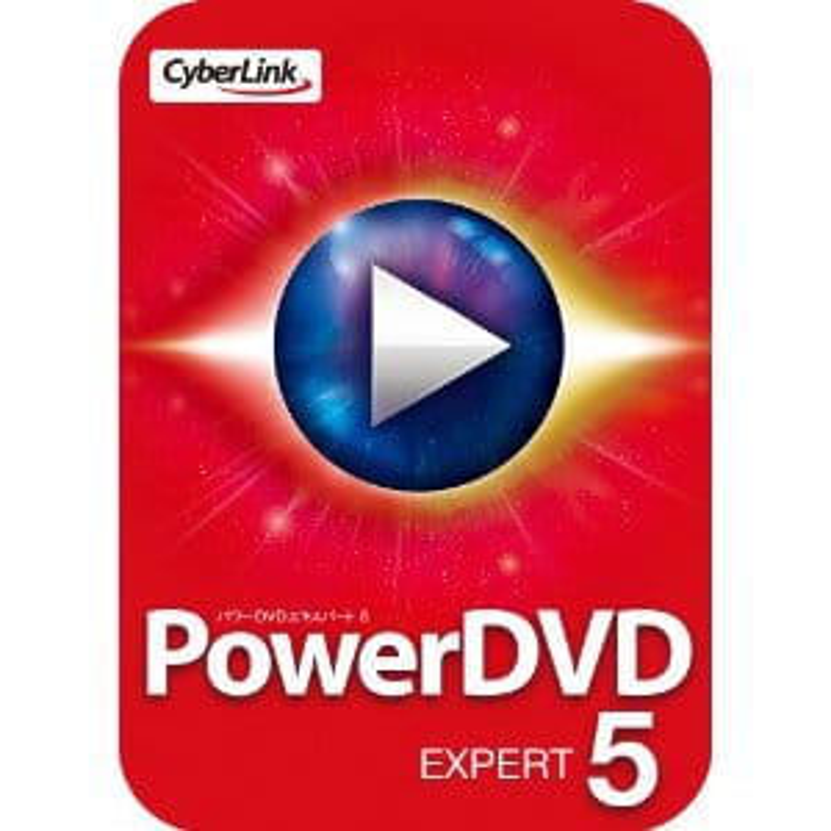 PowerDVD™