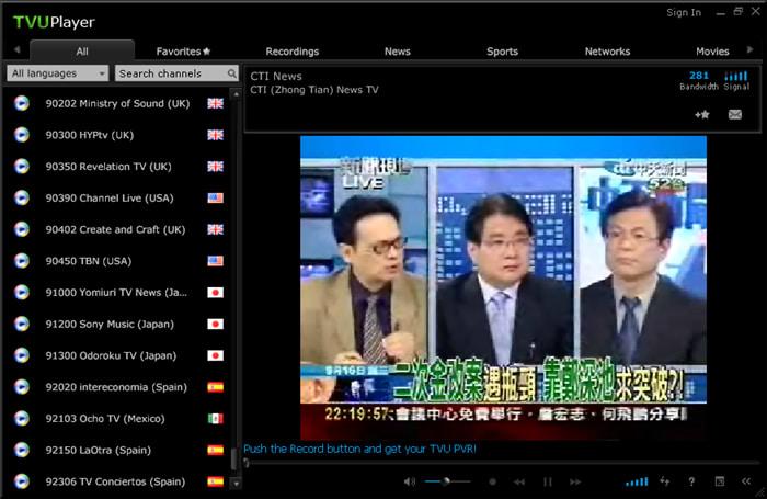 TVUPlayer Green Portable