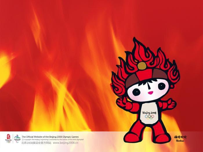 Beijing Olympics Wallpaper 1