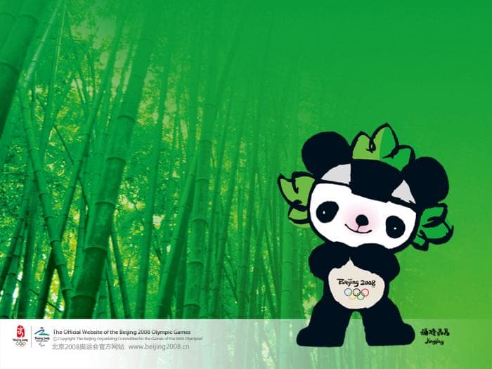 Beijing Olympics Wallpaper 2