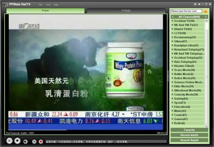 PPMate NetTV