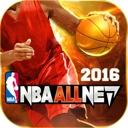 NBA All Net 7.0