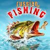 Russian Fishing
