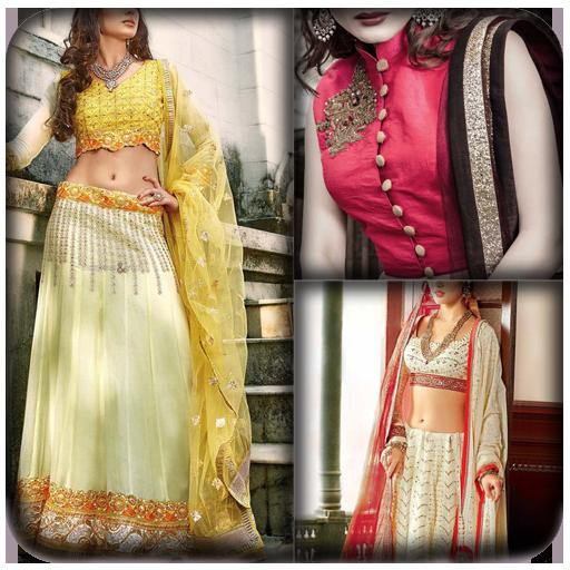 Designer Dress Collections