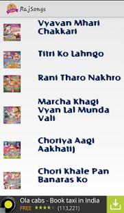 Raj Songs | Rajasthani Songs