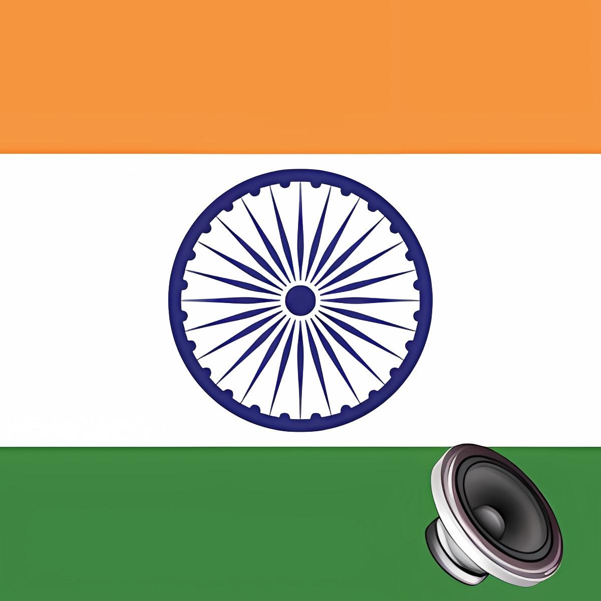 Habla Hindi