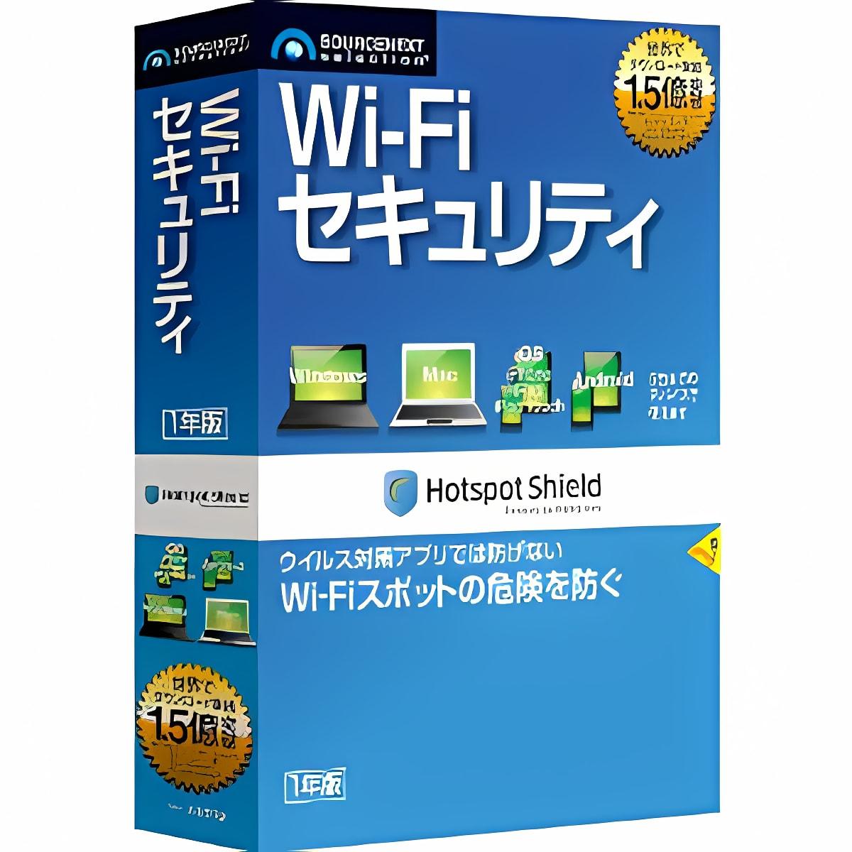 Wi-Fi セキュリティ 不明