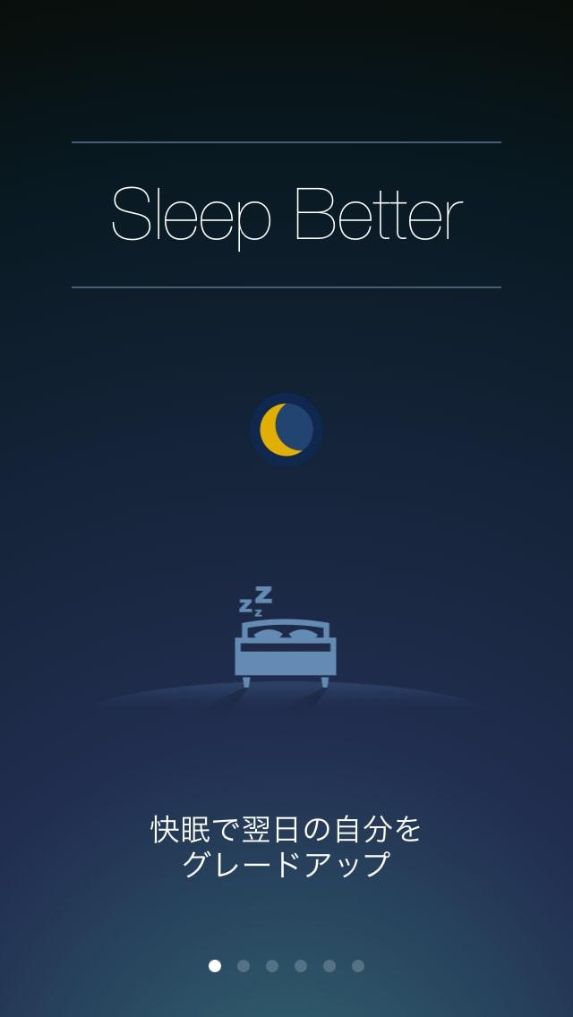 Sleep Better with Runtastic