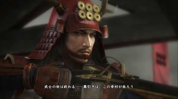 NOBUNAGA'S AMBITION: Souzou SengokuRisshiden