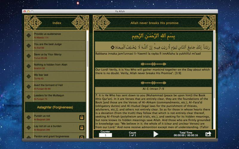 Ya Allah (Selected Rabbana Duas from Quran)