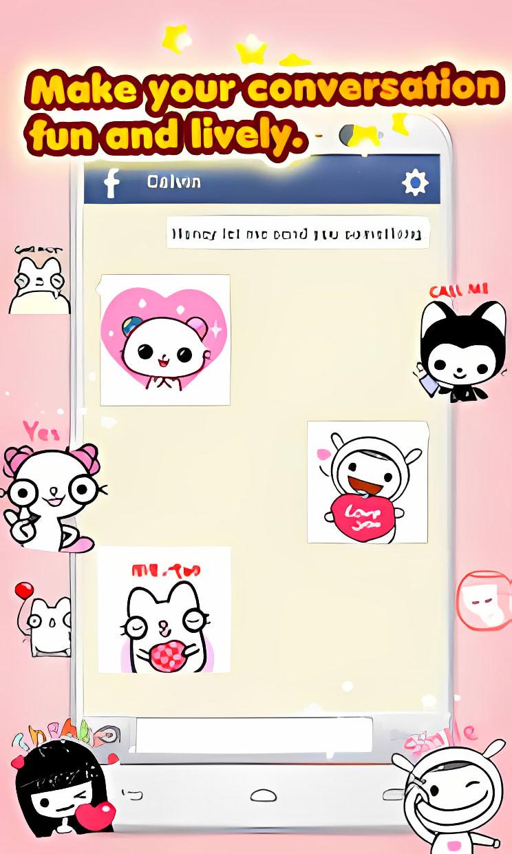 My Xmas Chat Sticker
