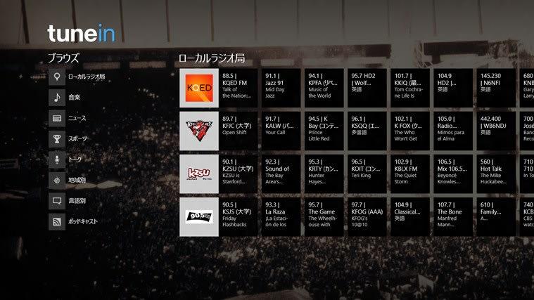 TuneIn Radio for Windows 10