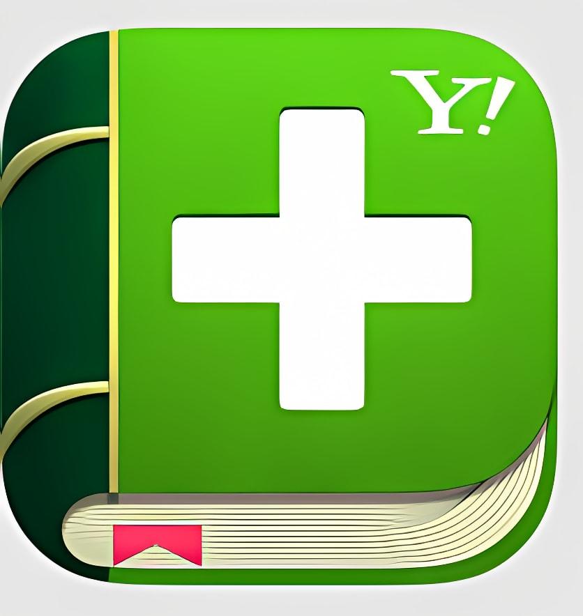Yahoo!家庭の医学 - 病気の症状、診断、治療法をわかりやすく解説、病院もすぐに検索 1.1.6