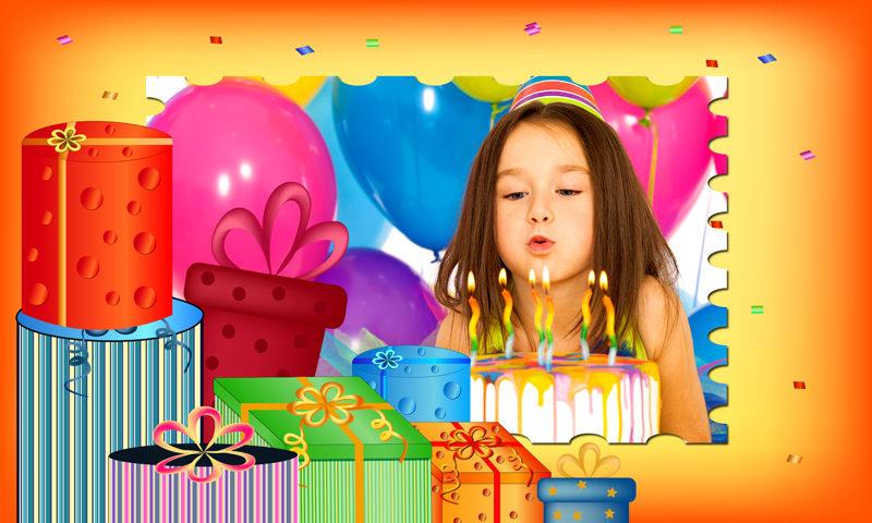 Birthday Photo Frames