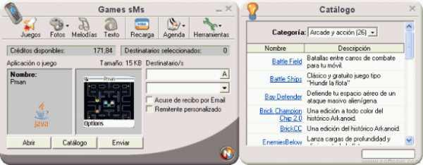 Games SMS