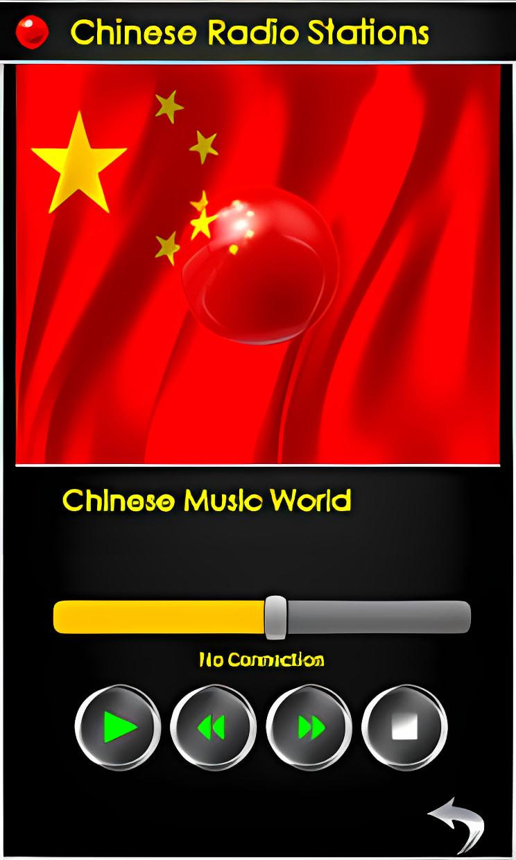 Chinese Radio Stations
