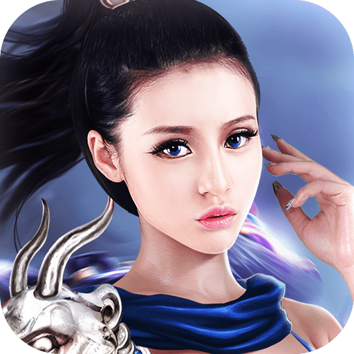 Queen of three kingdoms