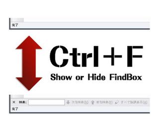 Hide Find Bar with Ctrl+F