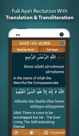 Learn Ayatul Kursi