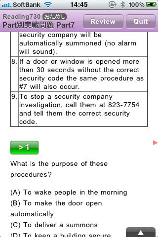 TOEIC(R)TEST 全PARTトレーニング