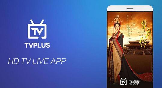 TVPlus - Mobile China TV live