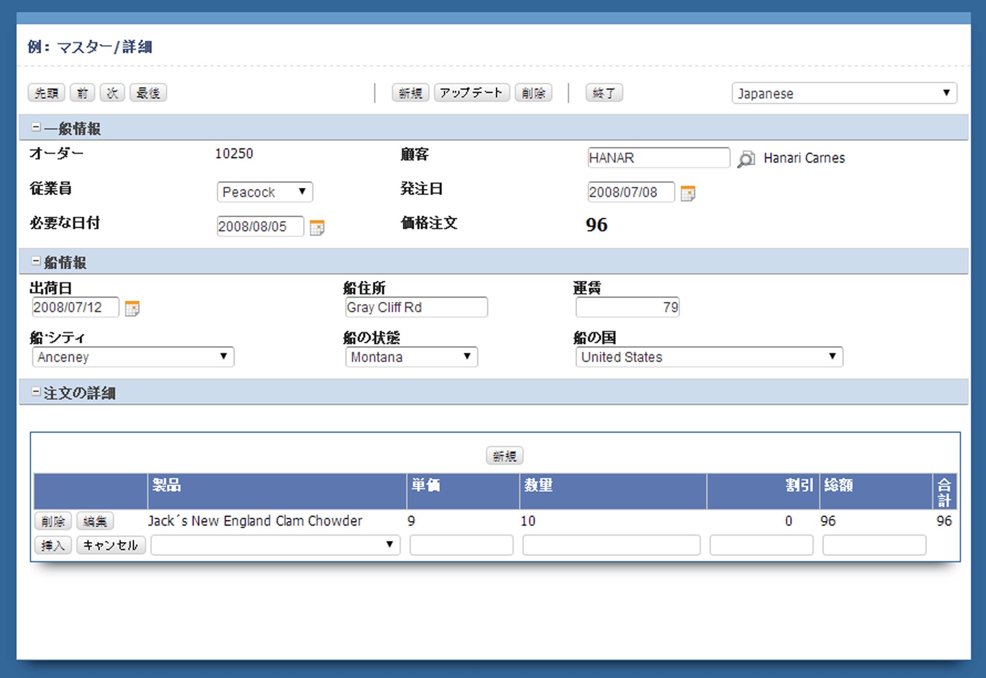 Scriptcase - PHP Code Generator