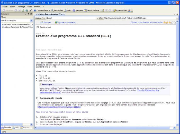 скачать Visual C Torrent - фото 4