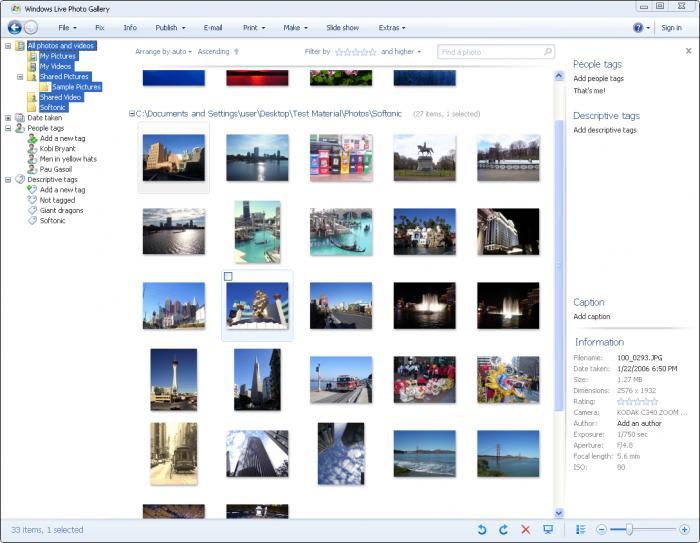 Windows Live Photo Gallery Windows ダウンロード