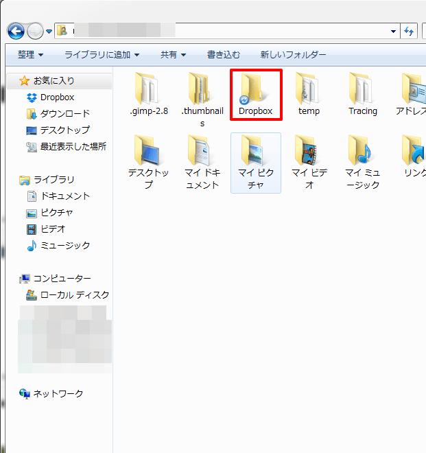 デスクトップ版「Dropbox」のWindows XPサポー …
