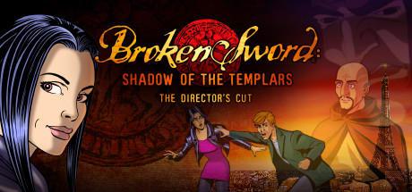 Broken Sword 1 - Shadow of the Templars: Director's Cut
