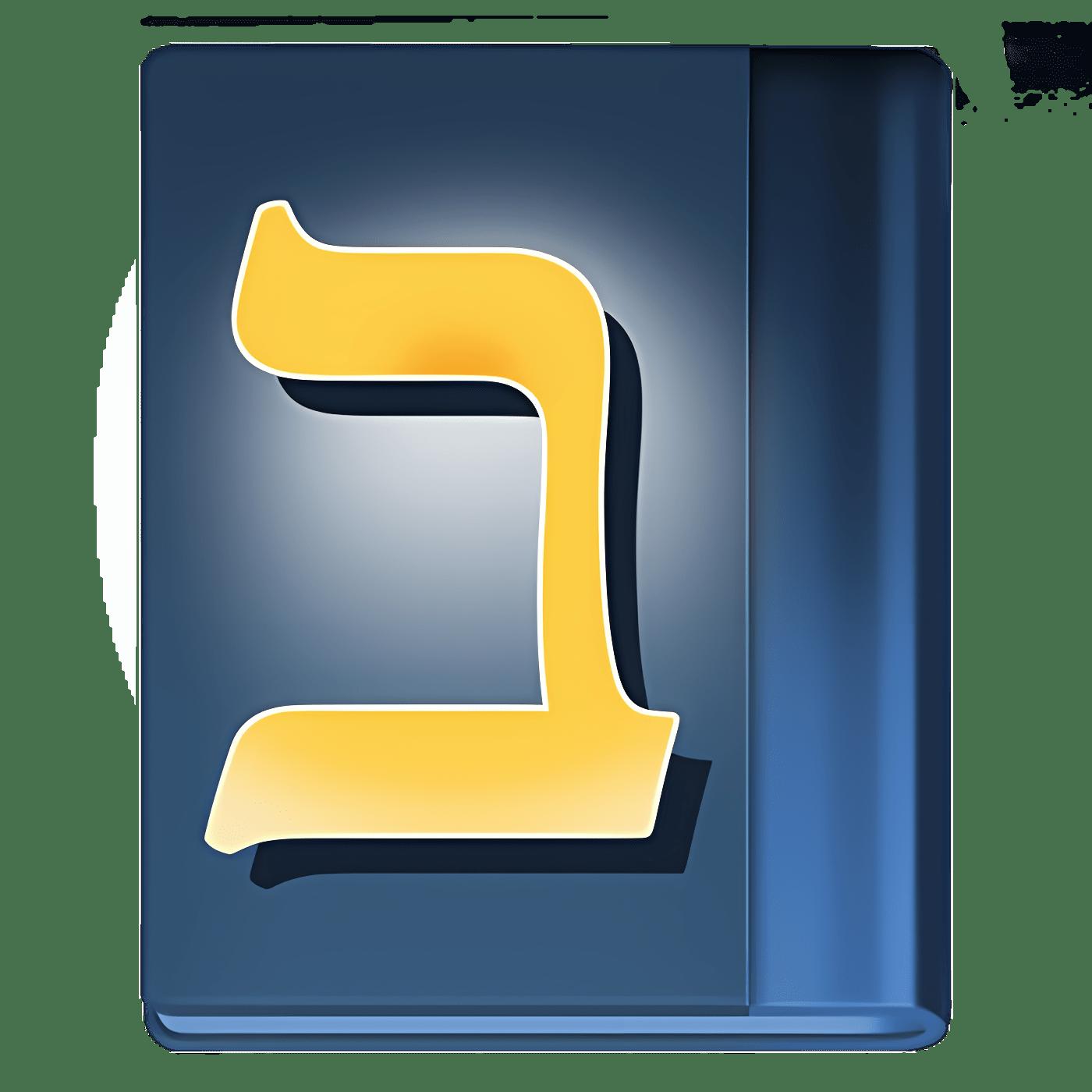 Bencher - Status Bar Menu Birkat HaMazon