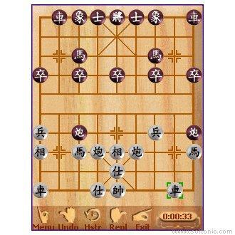 CoolChix Chinese Chess