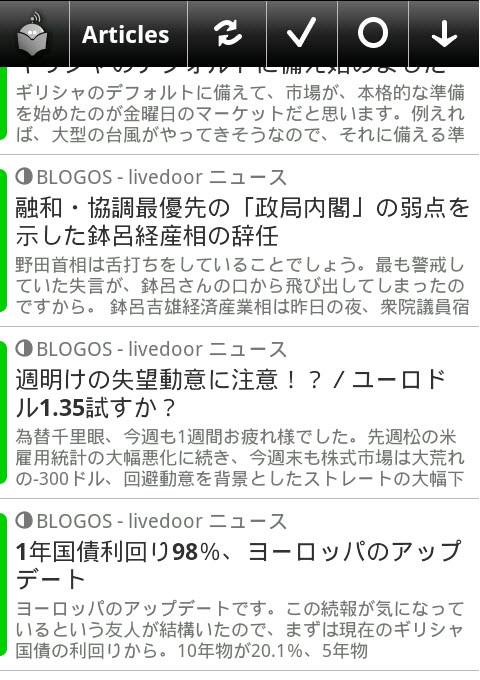 NewsRob