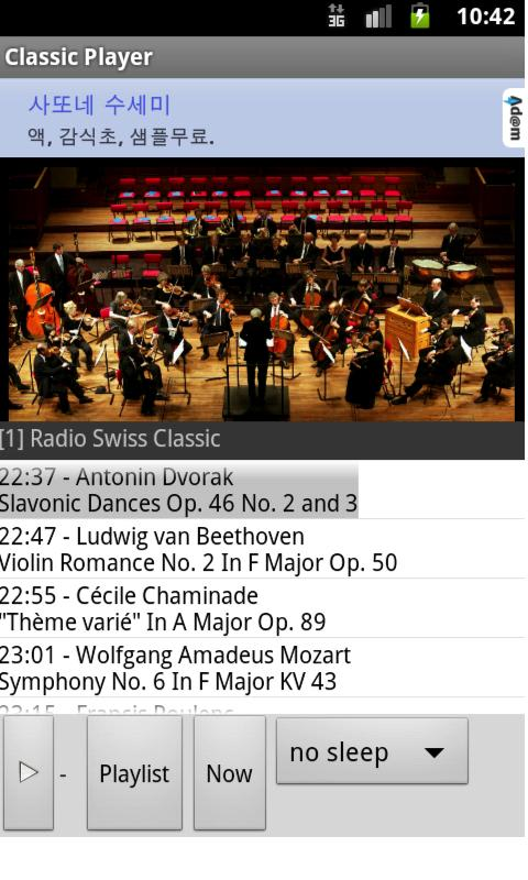 24時間クラシック音楽