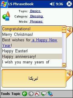 LingvoSoft English-Persian (Farsi) PhraseBook 2006