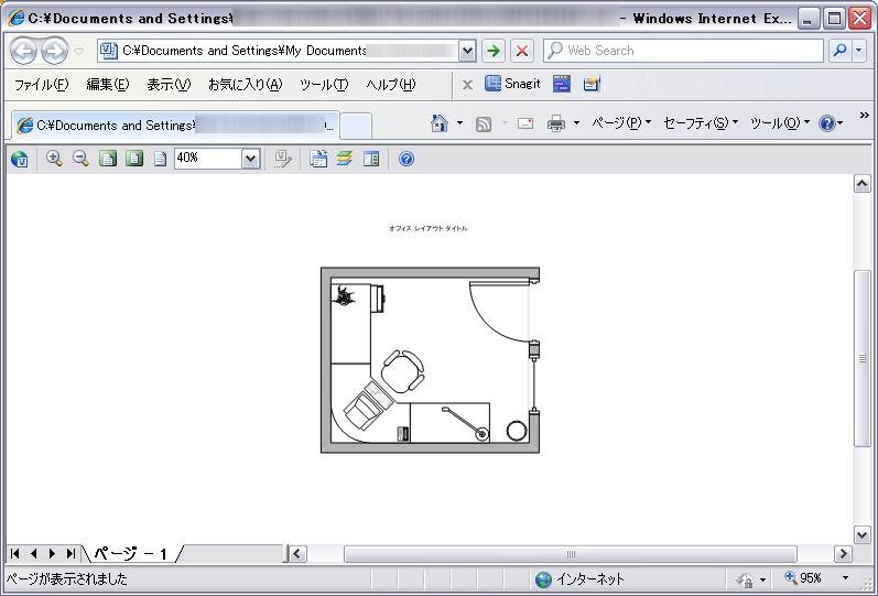 フローチャート作成ツールと作図ソフトウェア - …