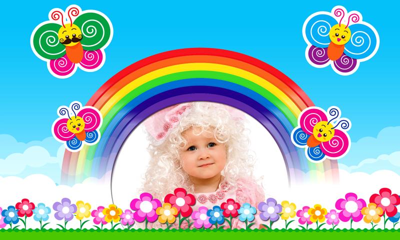 Rainbow & Sky Photo Frames