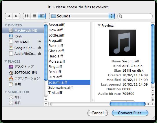 AudioFileConverter
