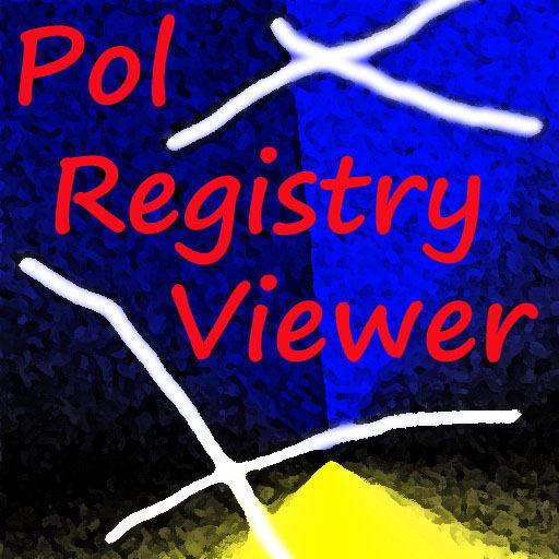 Pol Registry Viewer