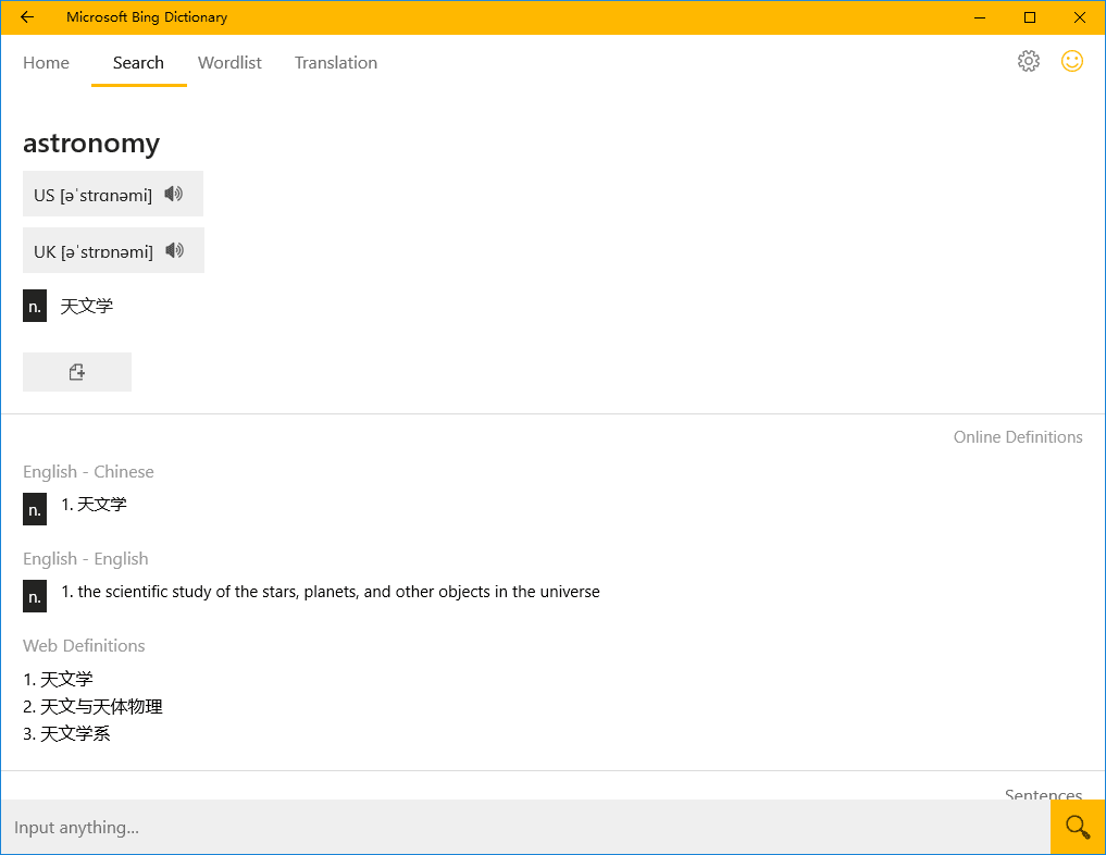 Microsoft Bing Dictionary (Chinese-English)