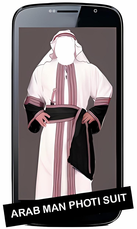 Arab Man Photo Suit New