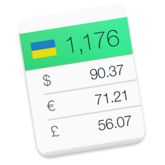 Coinverter – The Currency Converter