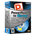 PowerPoint to Blu-ray