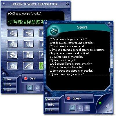 ECTACO Voice Translator Spanish-Chinese