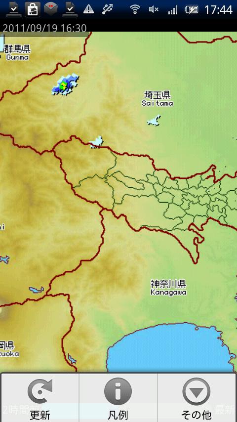 東京のお天気レーダー 1.4.1