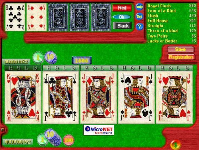 PokerMaster