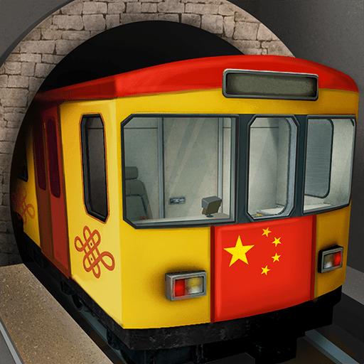 Berlin Subway Simulator