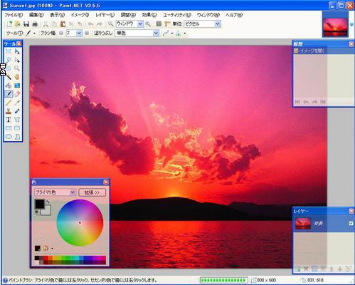 Paint.NET Portable