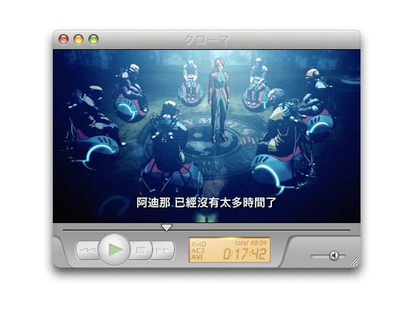 Chroma Player