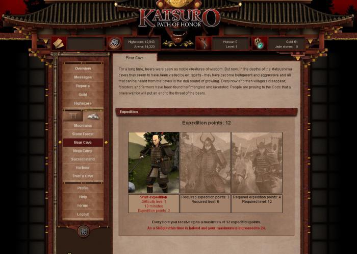 Katsuro - Path of Honor